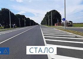 відремонтована дорога між селами Самчики і Сахнівці