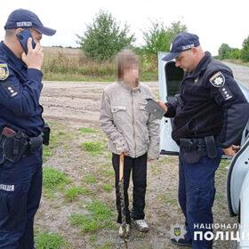 Зниклого підлітка поліція знайшла на польовій дорозі