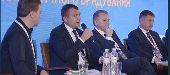 Міський голова Хмельницького взяв участь у Конференції з демократичного врядування-2021