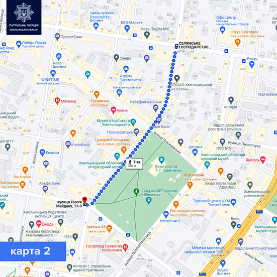 карта перекрирття руху у Хмельницькому