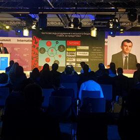 Міжнародний саміт мерів