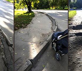 розбитий тротуар у Хмельницькому