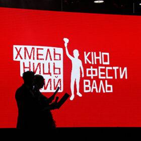 відкриття І Хмельницького кінофестивалю у Кам'янці