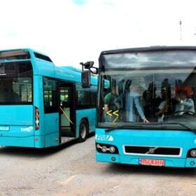 сині автобуси
