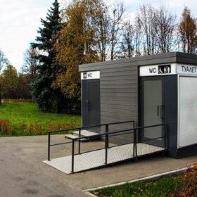 туалет у парку
